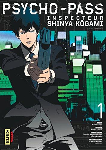 Psycho-Pass Inspecteur Shinya Kôgami - Tome 1 (PSYCHO-PASS INSPECTOR SHINYA (1))