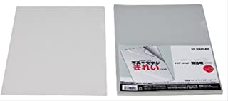 キングジム クリアーホルダー A4S 735T10 高透明