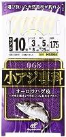 ハヤブサ(Hayabusa) 小アジ専科 HS068 オーロラハゲ皮 10-3