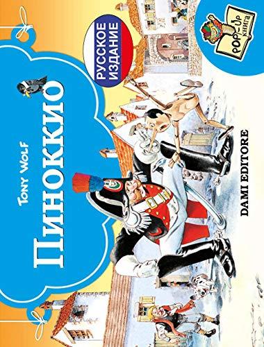 Pinocchio. Ediz. russa [Lingua russa]
