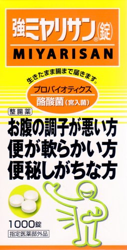 強ミヤリサン 錠 1000錠 [指定医薬部外品]