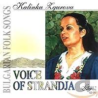 Voice of Strandja