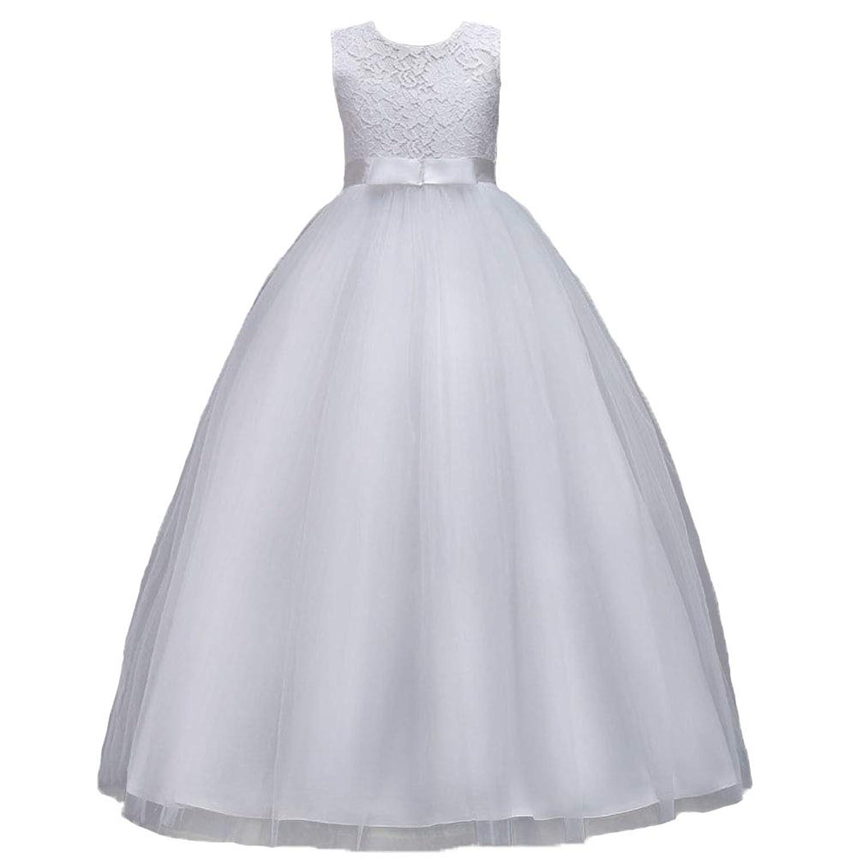 (フォーペンド)Forpend キッズドレス FP-0034 女の子 フォーマルワンピース 発表会 結婚式 パーティー 子供服 ドレス ロング 120 130 140 150 160cm (サイズ120cm, ホワイト)