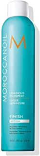 Moroccanoil Luminious Hair Spray Medium