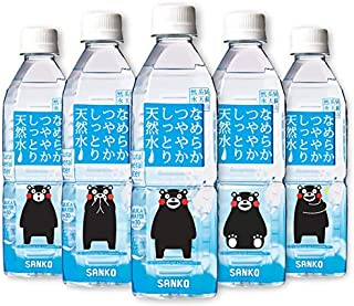 【シリカ30mg/1本】なめらかつややかしっとり天然水 500ml × 24本