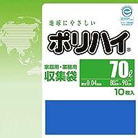【ケース販売】 ポリハイ ごみ袋 70L 0.04 青 (LP-70BL) 10枚入×30冊