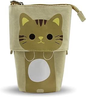 かわいい猫ちゃんペンケース 筆箱 スタンド 立つペンポーチ 鉛筆ホルダー ペンホルダー 布製 猫柄ペンケース ジッパー付き 文房具 子供 女の子 小学生用 可愛い アニマル ねこ デザイン (ベージュ)