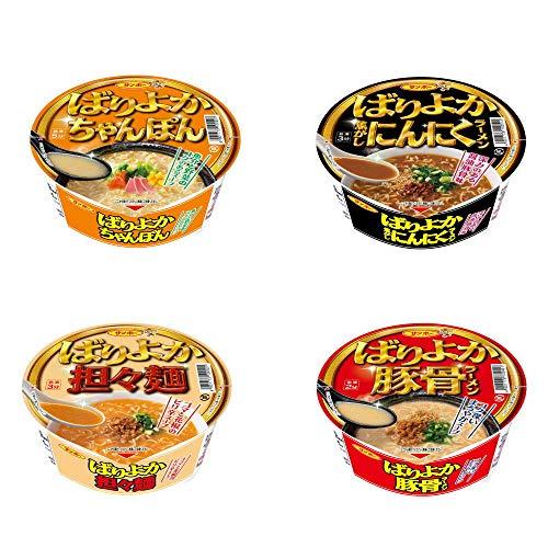サンポー 食品 九州の味 ばりよか 豚骨ラーメン 醤油豚骨ラーメン ちゃんぽん 24食セット