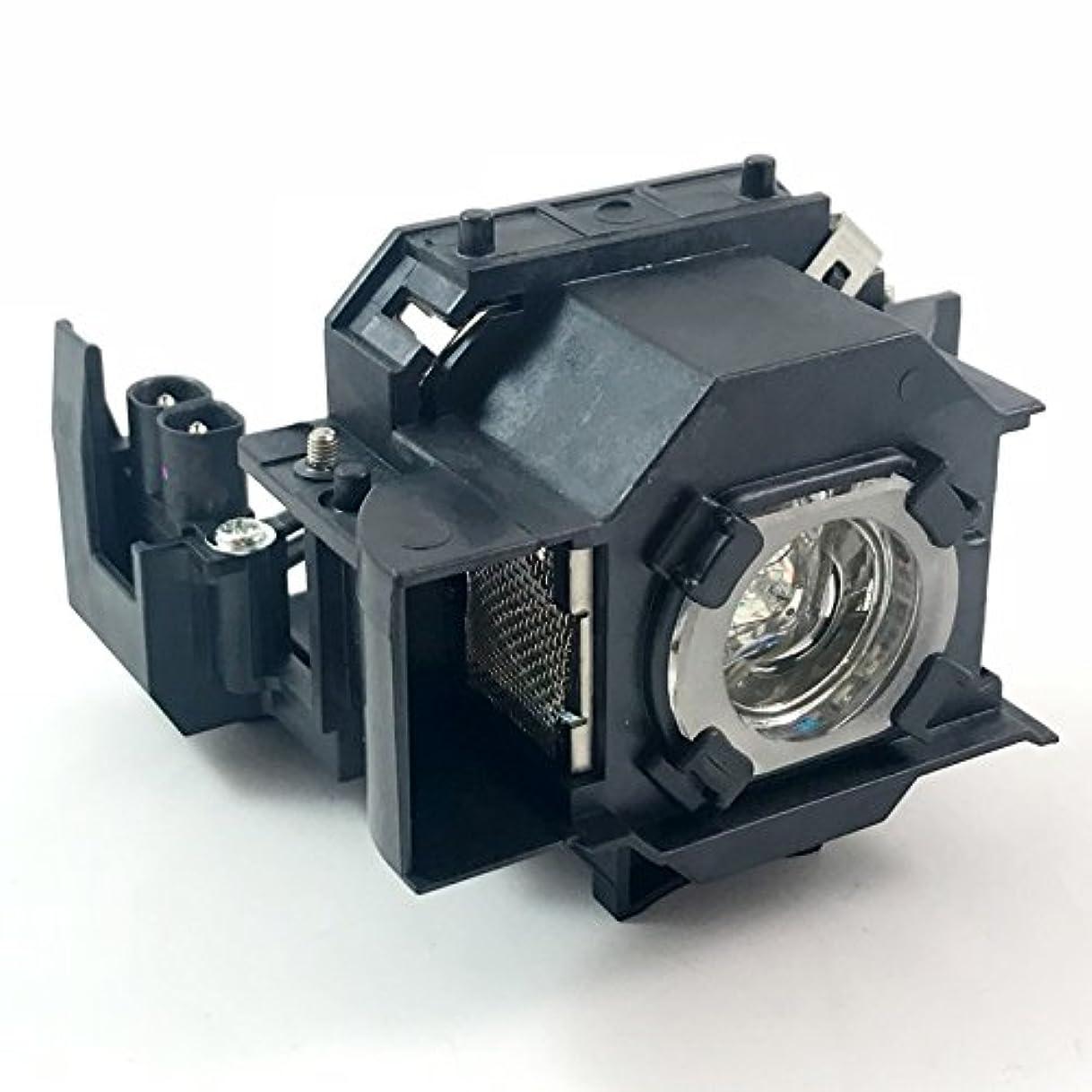 微生物平行スペア元製造元Epsonプロジェクターランプ: emp-x3