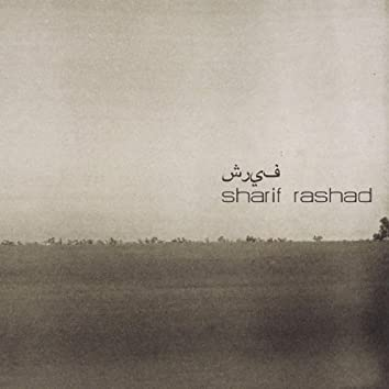 Sharif Rashad - Ep