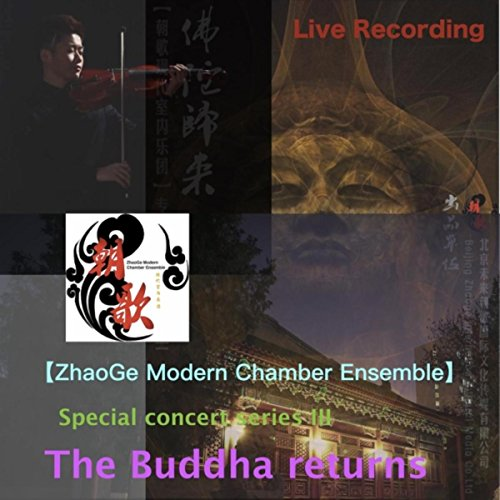 Special Concert Series Ⅲ 'The Buddha Returns'(Live Recording)