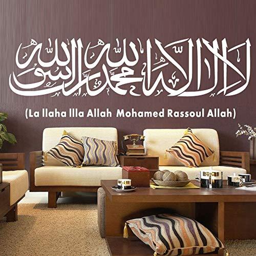 Jiuyaomai Respetado caligrafía Musulmana islámica