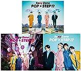 【メーカー特典あり 3タイプセット】 POP × STEP!?[初回盤A+初回盤B+初回仕様通常盤](L版フォト3種+ステッカーシート+A4クリアファイル付)