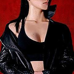 加藤伎乃「第二夫人懇親会」の歌詞を収録したCDジャケット画像