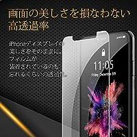 3枚セット スマホ液晶保護フィルム に適用する iPhone 保護フィルム ガラスフィルム に適用す iPhone12 iPhone8 iPhone11 Pro XR XS MAX アイフォンに適用す 7Plus (に適用する iPhone11Pro/XS/X)