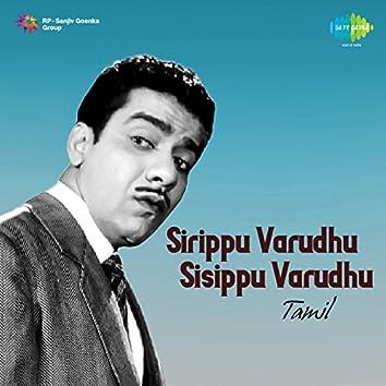 Sirippu Varudhu Sisippu Varudhu