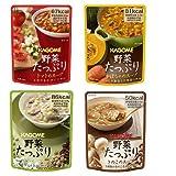 【長期保存可能】カゴメ 野菜たっぷり スープ (トマト・かぼちゃ・豆・きのこ) 各3袋×4種 計12袋セット