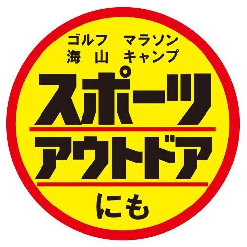 近江兄弟社メンターム『サンベアーズストロングクールプラスN』