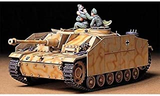 Tamiya America, Inc 1/35 Stug III Ausf. G, TAM35197