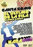 Karaoke Ultimo de la Fila [DVD]