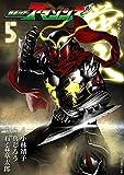 仮面ライダーアマゾンズ外伝 蛍火 コミック 1-5巻セット [コミック] 石ノ森章太郎; 真じろう/小林靖子