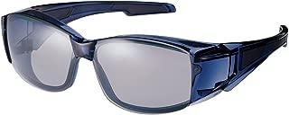 【石川遼プロ愛用ブランド】SWANS(スワンズ) 偏光 サングラス メガネの上からかける オーバーグラス 偏光レンズ OG-6