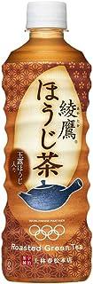 コカ・コーラ 綾鷹 ほうじ茶 525mlPET×24本