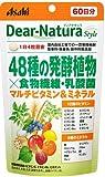 ディアナチュラスタイル 48種の発酵植物*食物繊維・乳酸菌 60日分 240粒