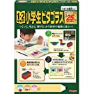 ピープル 1・2年生の小学生ピタゴラス(R)つくって、考えて、解けるから、図形の勉強に役立つ PGS-108