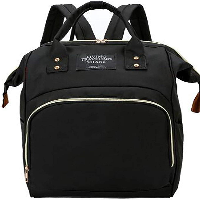 CBCAfrauen multifunktionalen und große kapazitäten ausgehenden Schulter Mutter - Kind - Rucksack,schwarz B07PS5T1KP  Preiszugeständnisse