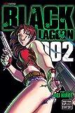 Black Lagoon, Vol. 2 (2)