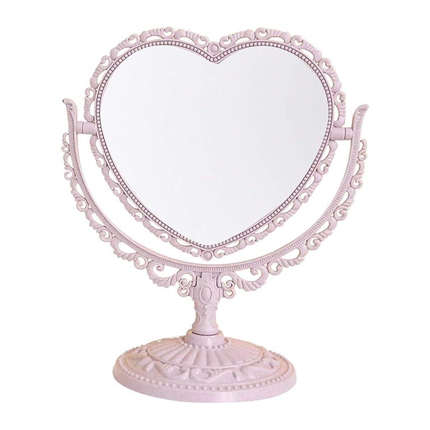 プラスチック学校ためにSelm テーブル化粧鏡卓上鏡 メイク スタンドミラー 愛の形 360度回転 収納 自然光 柔らかい光 折りたたみ式 (色 : ピンク)