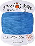 DARUMA 手縫い糸 家庭糸 太口 #20 100m Col.53 青 1200053