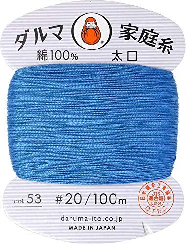 横田 DARUMA 手縫い糸 家庭糸 太口 #20 100m Col.53 青 1200053 [4922]