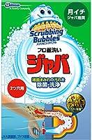 【まとめ買い】スクラビングバブル ジャバ 2つ穴用 ×2セット
