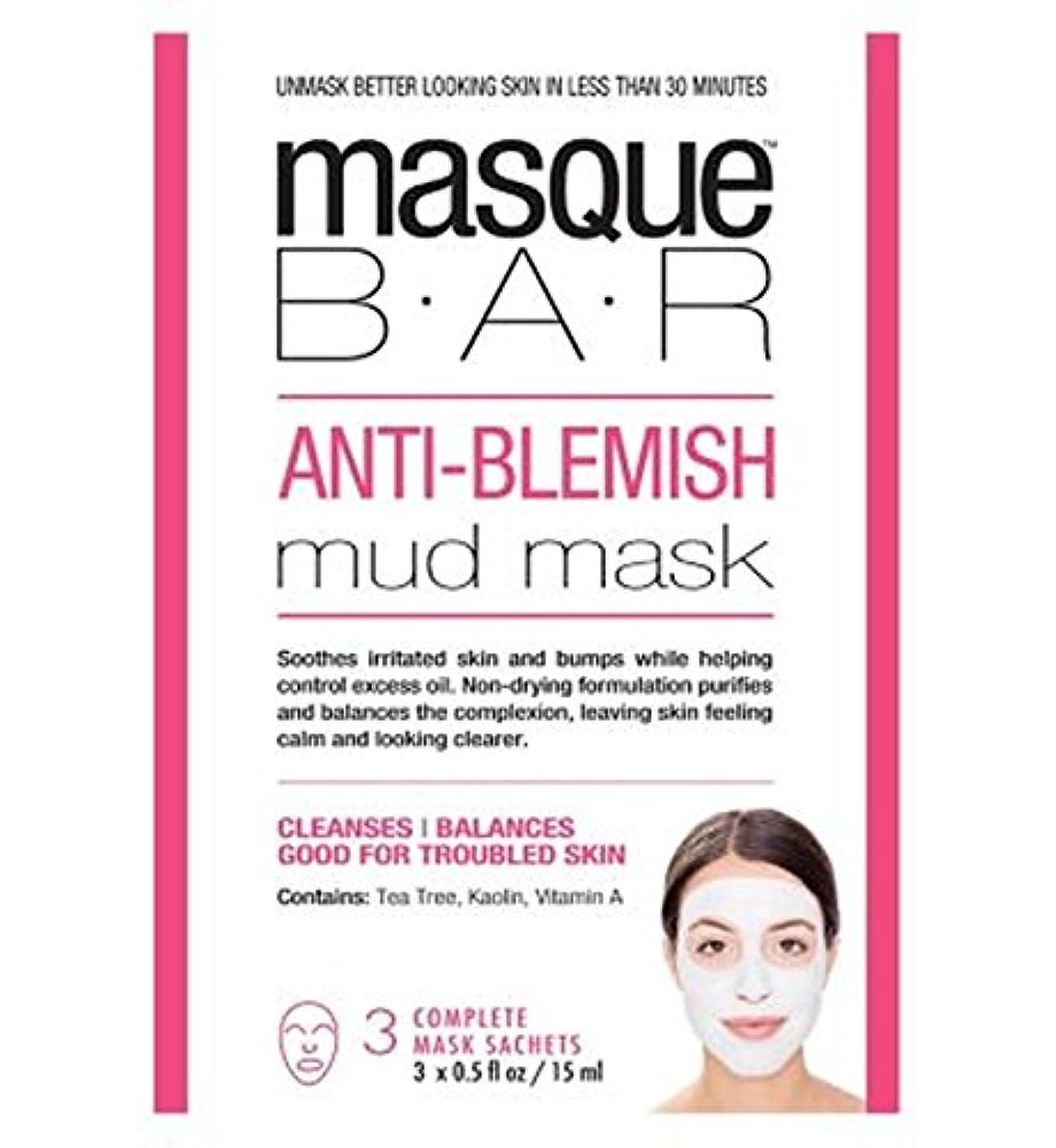 爆風八百屋タール仮面劇バー抗傷泥マスク - 3S (P6B Masque Bar Bt) (x2) - Masque Bar Anti-Blemish Mud Mask - 3s (Pack of 2) [並行輸入品]