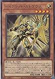 遊戯王 BLVO-JP022 セイクリッド・カドケウス (日本語版 レア) ブレイジング・ボルテックス