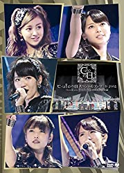 ℃-ute(910)の日スペシャルコンサート2014 Thank you ベリキュー! In 日本武道館[前篇] [DVD] Berryz工房 (出演)