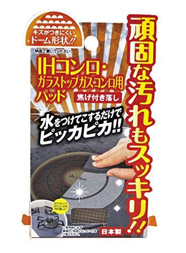 ドリームフォレスト お掃除パッド IHコンロ・ガラストップガスコンロ用パッド A‐1102