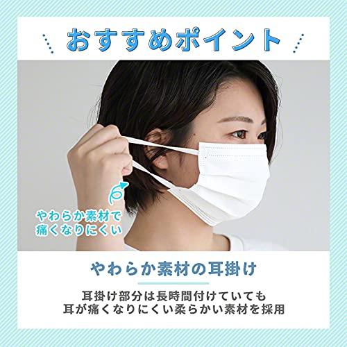Qurra(クルラ)ひんやりしろくまちゃんマスク接触冷感使い捨て個包装涼しい冷たいソフト耳掛け約17.5×9.5cmふつうサイズ35枚入り
