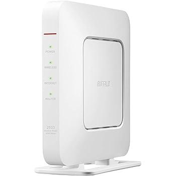 BUFFALO WiFi 無線LAN ルーター WSR-2533DHPL2/NW 11ac ac2600 1733+800Mbps IPv6対応 デュアルバンド 4LDK 3階建向け 簡易パッケージ テレワーク