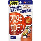 DHC 20日アスタキサンチン 20粒(6.4g) 2個セット