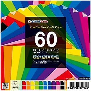 Color Tree Limited - Papel para origami (una cara/doble cara