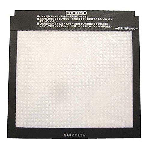 ダイキン部品:バイオ抗体フィルター KAF080A4加湿空気清浄機用