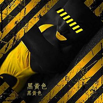Black Yellow Hero (feat. AB)