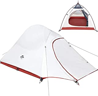 soomloom 景山 アウトドア テント 超軽量 組立簡単 二層テント グランドシート付き 水圧2000 2人用