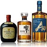 【国産ブレンデッドウイスキー飲み比べセット】響JAPANESE HARMONY、碧AO、オールド [ ウイスキー 日本 700ml×3本 ]