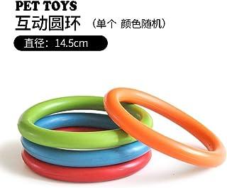 宠物玩具狗狗玩具球大狗耐咬玩具发声玩具泰迪金毛玩具洁齿玩具 (互动圆环)