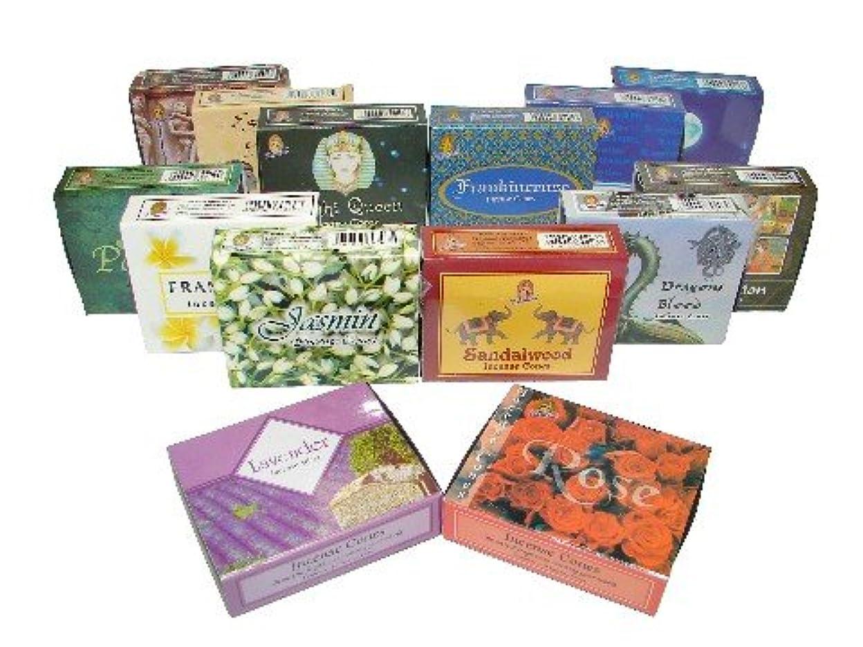 アルミニウム住所計算する2 Boxes of Cone Incenses-Lavender