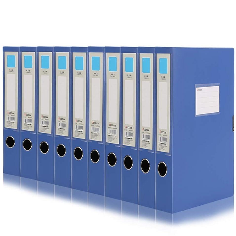 期待してバランス非武装化ホームオフィスデコレーション10パックA4ストレージアーカイブケースファイルボックスプラスチックアーカイブボックスオフィス用品プラスチックボックスA4データボックスファイルストレージフォルダーストレージボックス、A